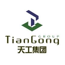 浙江天工建设集团有限公司