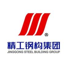 浙江精工钢结构(集团)股份有限公司