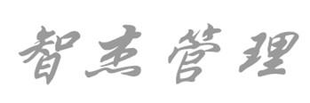 浙江智杰建设管理有限公司