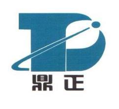绍兴市鼎正建设工程咨询有限公司