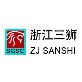 浙江三狮集团特种水泥有限公司