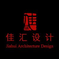 浙江佳汇建筑设计股份有限公司