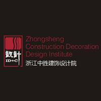 浙江中胜建饰设计院有限公司
