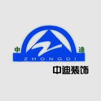 绍兴县中迪装饰材料有限公司